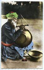 CP PHOTO COLLECTION ARTISTIQUE L'AFRIQUE PORCELAINE