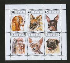 BULGARIA-MNH** MINIATURE SHEET-FAUNA-DOGS-1991.