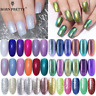 85Colors BORN PRETTY Shimmer Glitter Gel Nail Polish Nail UV LED Varnish DIY 6ml