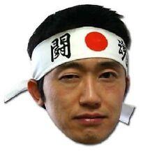Japanese bandana headband hachimaki FIGHTING SPIRIT stag do fancy dress samurai