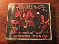 Kruger - Живая Сталь CD Крюгер 100% ORG 2006 CULT RUSSIAN THRASH