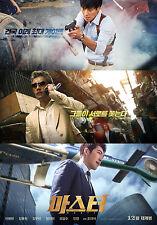 Master 2016 Official Movie Film Poster Lee Byung-hun, Kang Dong-won, Kim Woo-bin
