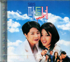 PARTNER - Original Soundtrack KOREA CD *SEALED* *RARE*