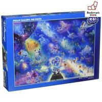 New Disney 500 Piece Jigsaw Puzzle  All Star Symphony 35×49cm F/S from Japan