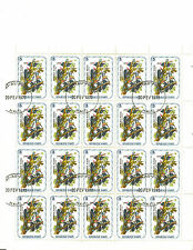 HAITI: FULL SHEET OF 20 x 5 CENTIMES, 1975 WOODPECKER STAMPS, CTO