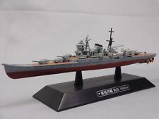 Eaglemoss 1/1100 Suzuya ?? Heavy Cruiser Warships Japanese Diecast Mini WS66