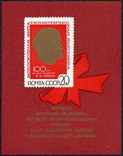 Russia Souvenir Sheet Sc#3711 Mi Blk 62  I MNHOG 1st edition var (joined zeros)