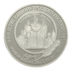 1 Palladium Unze 25 Rubel Münze 31,1g PP 1 OZ Zar Alexander II mit Zertifikat