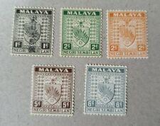 1935-1941 Malaya Negri Sembilan Definitive Short Set MINT Hinge CV RM 50++
