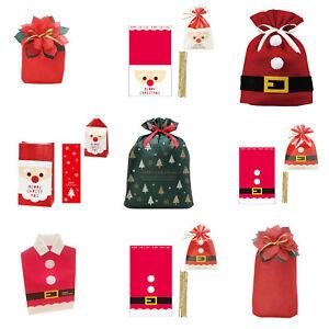 Christmas Xmas Party Gift Drawstring Paper Packing Wrapping Bags Santa Stockings