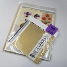 Hanko Designs Perl Metallic Paper Sage Palette Green Washi Japanese Yuzen Lot 3