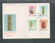Taiwan R.O. China 1990 Sauff Bottles National Place Art,  FDC