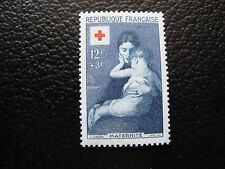 FRANCE - timbre yvert et tellier n° 1006 n** (A9) stamp french
