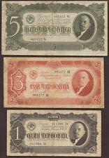 Russland / Russia 1 , 3 , 5 Rubel 1937  P.202,203,204 (3/3-)