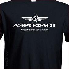 AEROFLOT Airlines logo tee Soviet USSR CCCP Russian RETRO aviation T-shirt