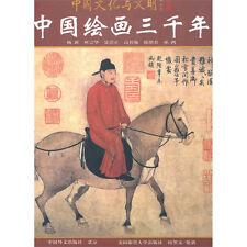中国绘画三千年 Three Thousand Years of Chinese Painting - Chinese