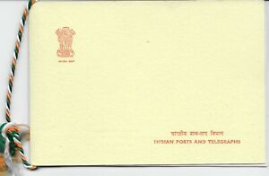 E8401 1973 25th Anniversary of Independence FD cancel booklet India