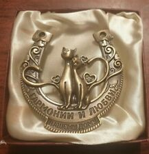 Solid Horse Shoe Vintage Cats Charm   Jewellery - Antique Collectable Gift