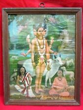 Rare Vintage Collectible Hindu God Litho Print God Dattatreya Print With Frame