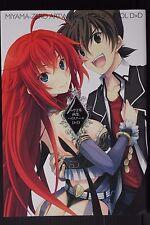 JAPAN Miyama-Zero Works: High School DxD (Art Book)