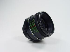 Swirly bokeh monster. Good used. Helios 44-2 f/2 58mm. M42. KMZ Zenit 83238232