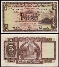 HONG KONG 5 DOLLARS (P181d) HONGKONG & SHANGHAI BANK 1971 UNC