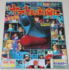 Be Forever Yamato Art Book Tv Mag Anime Leiji Matsumoto Space Battleship