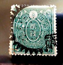 Japan Stamp. 2 Sn Revenue.Unique Sawtooth Pinhole Cancel.Very Rare.