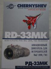 DOCUMENT RECTO VERSO CHERNYSHEV MOSCOW RD-33MK AERO ENGINE MIG 29M M2 FIGHTER