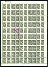 1948 Miner,Mining,air hammer,Definitives,Russia,1331I,Sheet/100,CV$450,MNH,Error
