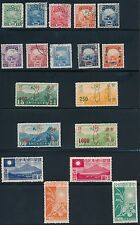 1945 - 1948 China (20) ALL DIFFERENT; MLH & USED; AS SHOWN; CV $70+
