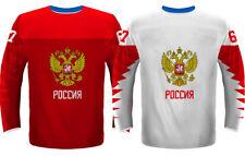 2018 Team Russia Ice Hockey Jersey, White/Red, Men/Youth/Women/Goalie sizes