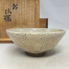 B374: Japanese tea bowl of OLD HAGI pottery with very good atmosphere