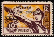 ✔️ VIETNAM HO CHI MINH 1945 - SPORTS - MI. 18 SC. 1L5  (*) MNGAI [VN018]