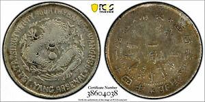 CHINA 1898 Chihli (Pei Yang) 10 Cents Silver Coin PCGS VF 大清光緒 二十四年 北洋機器局造 一角