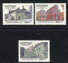 RUSSIA 1995 16th-17th CENTURY ARCHITECTURE MOSKOW/NATL HERITAGE/VOLKOV'S HOUSE