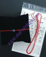 *LOT OF 5 BLESSED RED STRINGS KABBALAH WITH PROTECTION EYE JERUSALEM*