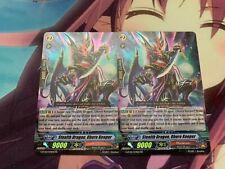 Cardfight vanguard x2  Stealth Dragon, Oboro Keeper