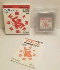Ring Rage for Nintendo Game Boy 1993 - CIB - Japanese Import - US Seller