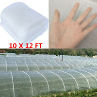 10x12ft Garden Mosquito Netting Crop Protect Bug Insect Bird Net Hunting