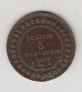 TUNISIA TUNISIE 5 Centimes 1892 copper (tun191)