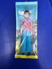 1970 DANCING GARY FRINGE VEST RARE DISCO BOY, Dawn Doll, Topped Toys, Brand New