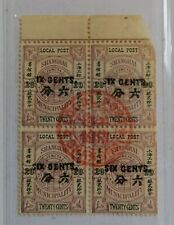 China local shanghai 1896 Typograph (with dot).