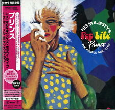 PRINCE-HIS MAJESTY' S POP LIFE / THE PURPLE...-JAPAN ONLY MINI LP CD Ltd/Ed F83