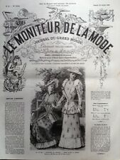 LE MONITEUR DE LA MODE 1891 N 29 TOILETTES DE CHATEAU. DESSIN DE L. MESNIL