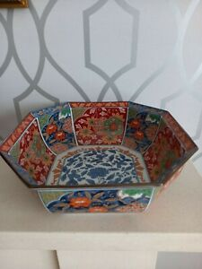 Beautiful Large Oriental / Japanese Bowl 8.1/2 inches diameter