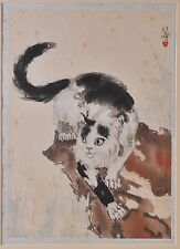 Xu Beihong (1895-1953): Cat, coloured woodcut