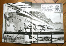 1964 №5 Russian USSR SOVIET MAGAZINE TECHNICA MOLODEZHI space rocket astronaut