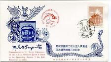 1951 Commemorating Scott Carpenter USA Orbited Earth Spaceship America SIGNED ??