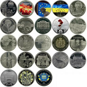 2015 #n99 FULL SET Ukraine Coins base metals 23 pcs complete collection